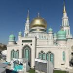 Mesjid Katedral di Moskow